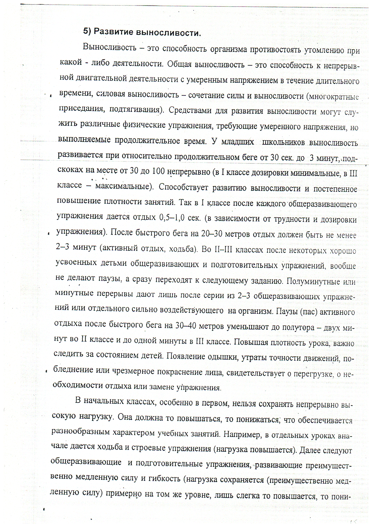 C:\Users\Татьяна\Desktop\15 001.BMP