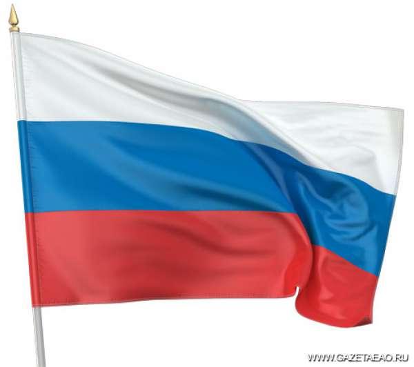 http://www.gazetaeao.ru/media/k2/items/src/ce3beed3a0264eac927573dda0dfb038.jpg