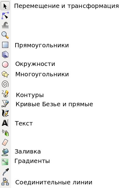 3_ink02.png