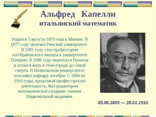 Альфред Капелли итальянский математик Родился 5 августа 1855 года в Милане. В