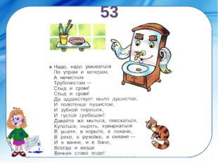 53 ©Ольга Михайловна Носова