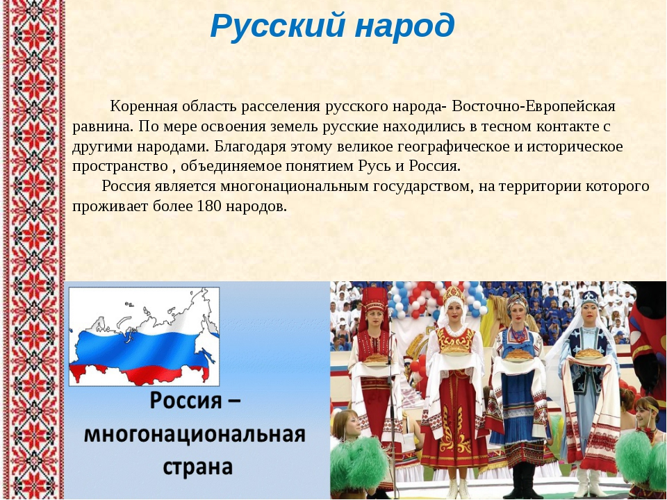 о культуре россии кратко туристы находили каракатиц