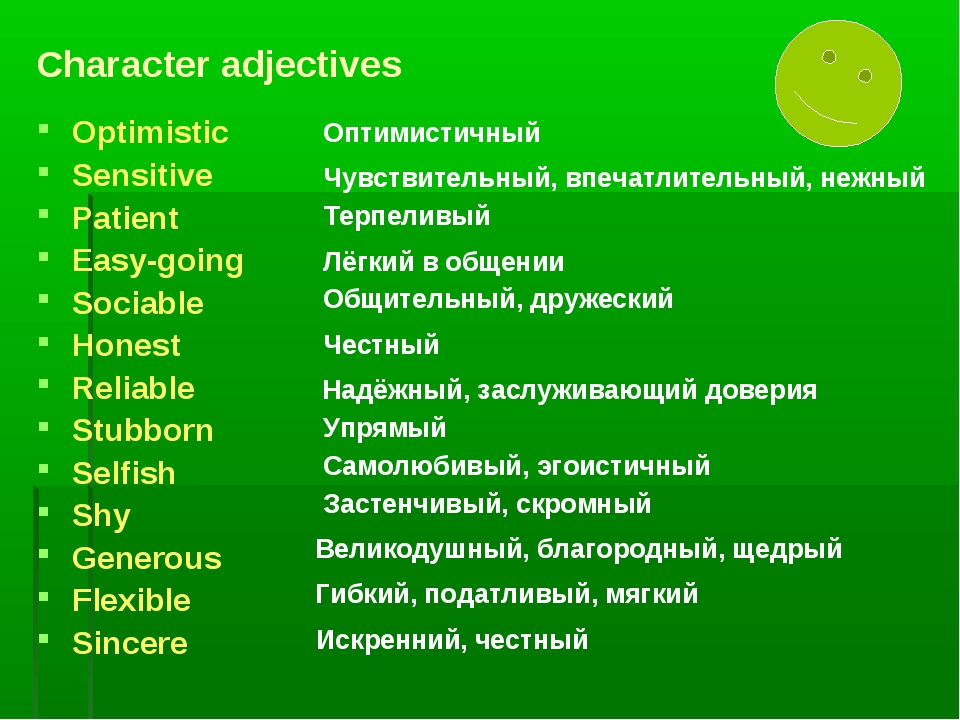 Character adjectives Optimistic Sensitive Patient Easy-going Sociable Honest...