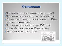 hello_html_1804e237.png