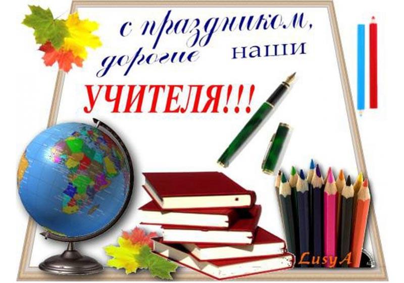 http://www.gagarinskoe.com/netcat_files/17/9/h_5cc59889c31eb0f95d4cc65f852c381e