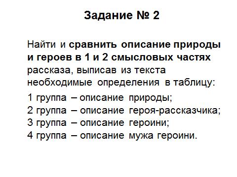 hello_html_510e31f2.png