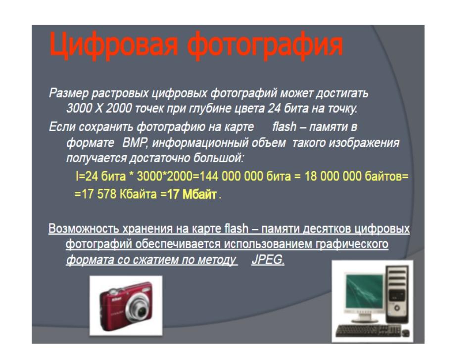 Места для фотографий в ульяновске только они