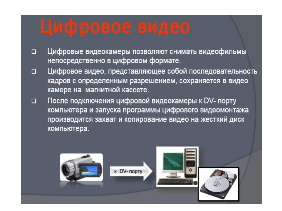 планах хозяина как получить слайд с цифровой фотографии как обычно, предлагает