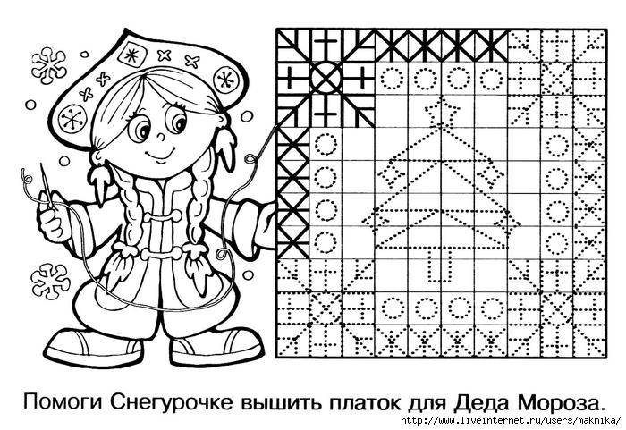 Раскраски про новый год для детей 6-7