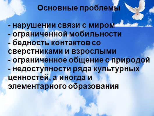hello_html_m68ad73b2.png