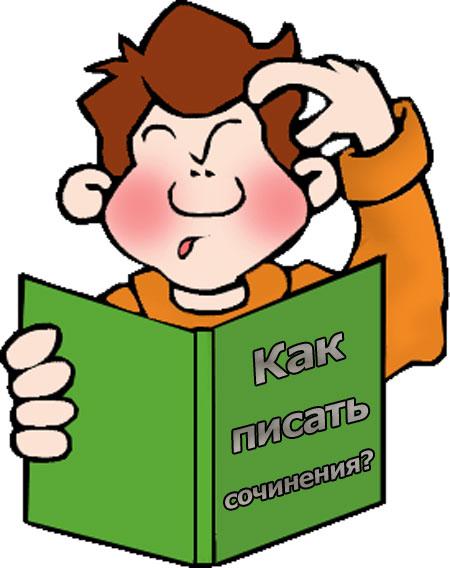 http://russian-literat.ucoz.com/1.jpeg