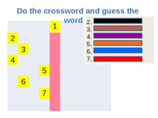 Do the crossword and guess the word 1. 2. 3. 4. 5. 6. 7. 1 2 3 4 5 6 7
