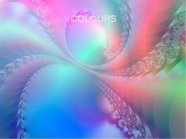 р COLOURS