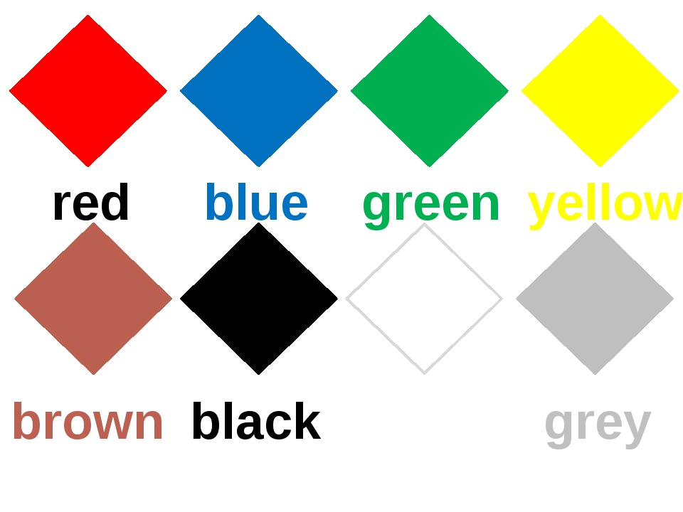 red blue green yellow brown black white grey