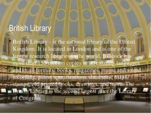 British Library British Library - is the national library of the United Kingd