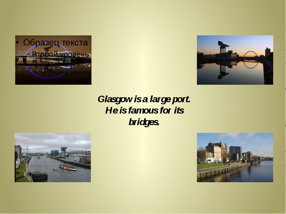 Glasgow is a large port. He is famous for its bridges.