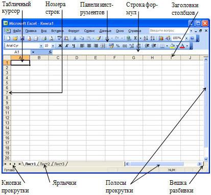 hello_html_22fcc309.jpg