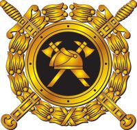 http://www.midural.ru/files/address/gospozh.PNG