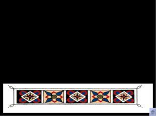 БУКВЕННО-ЗВУКОВОЕ ПИСЬМО Буквенно-слоговое (фонетическое письмо) относится ко