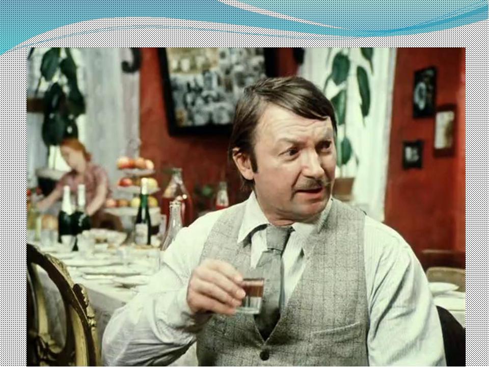 Фильм мамуля вицин крамаров