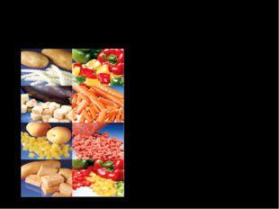 Многогранники в кулинарии Многогранники в кулинарии применяются в нарезке и в