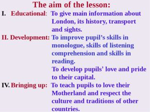 The aim of the lesson: Educational: To give main information about London, i
