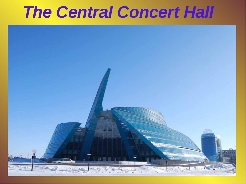 The Central Concert Hall