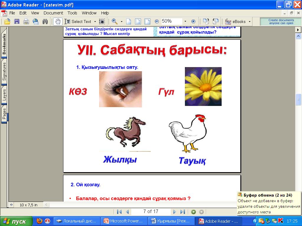 hello_html_m4534922e.png