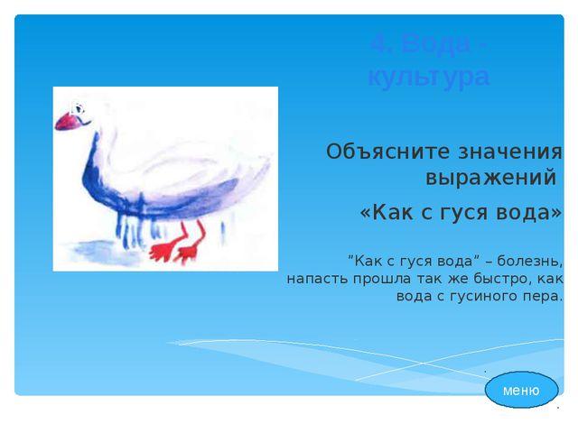 http://topgir.com.ua/deshevle-vody-v-kakih-stranah-butylka-mineralki-stoit-do...