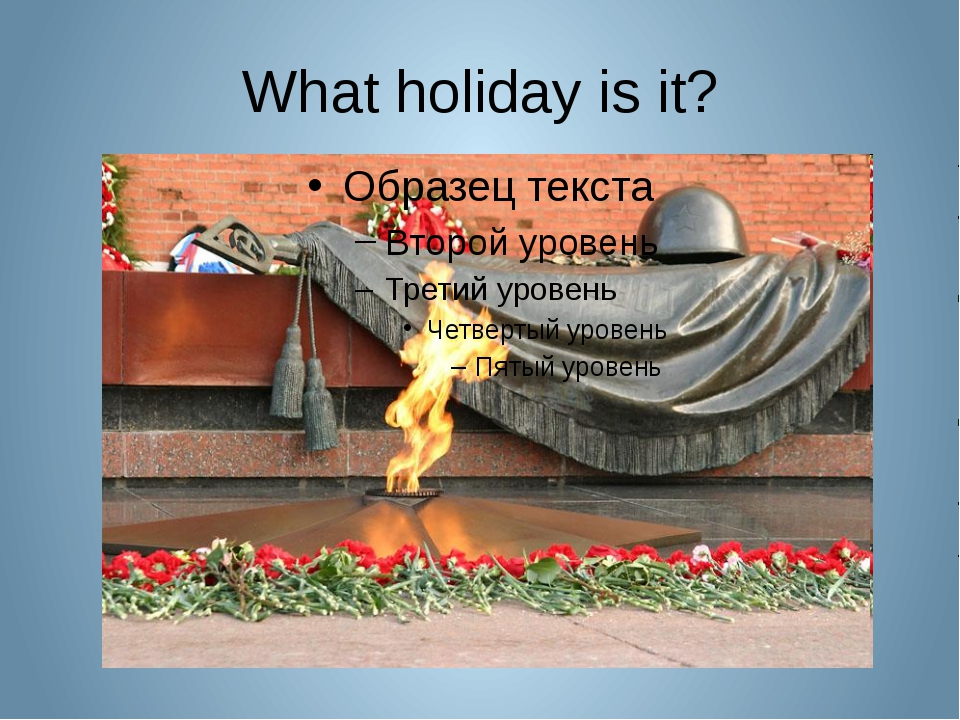 What holiday is it?