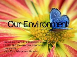 Our Environment Выполнил: учитель английского языка, МАОУ ОСОШ №1, Феоктистов