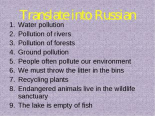 Translate into Russian Water pollution Pollution of rivers Pollution of fores