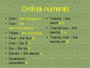 Ordinal numerals One – the first(фёст) Two – the second(сэкэнд) Three – the t