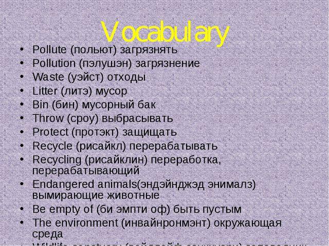 Vocabulary Pollute (польют) загрязнять Pollution (пэлушэн) загрязнение Waste...