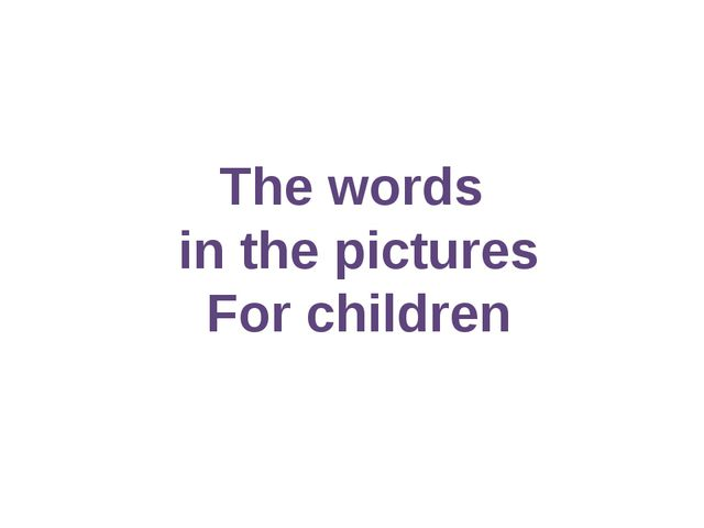The words in the pictures For children