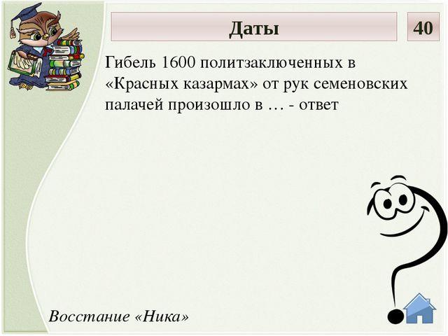 В каком году Кяхтинскому краеведческому музею присвоено имя В.А.Обручева? - о...