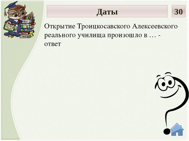 Восстание «Ника» Гибель 1600 политзаключенных в «Красных казармах» от рук сем...