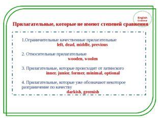 English Grammar 1.Ограничительные качественные прилагательные left, dead, mi