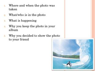 Task 4. STUDY THE TWO PHOTOGRAPHS. IN 1.5 MIN BE READY TO COMPARE AND CONTRAS