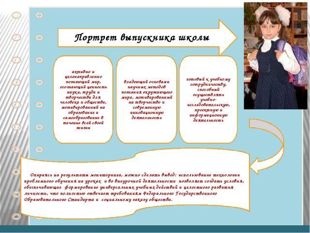 Список литературы Список использованной литературы: Брушлинский А.В. Психоло...