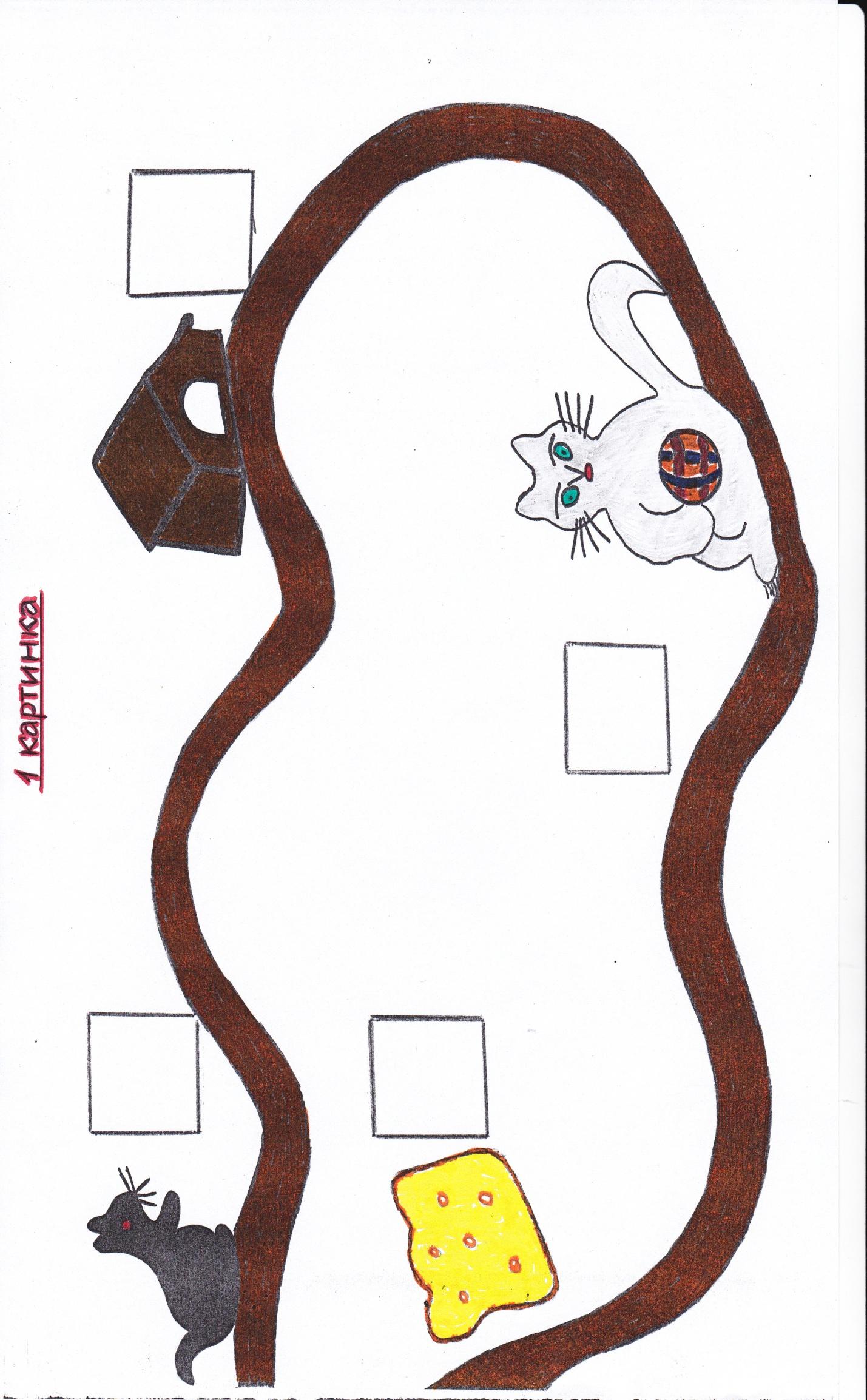 D:\Мои рисунки\MP Navigator EX\2015_10_24\IMG_0004.jpg