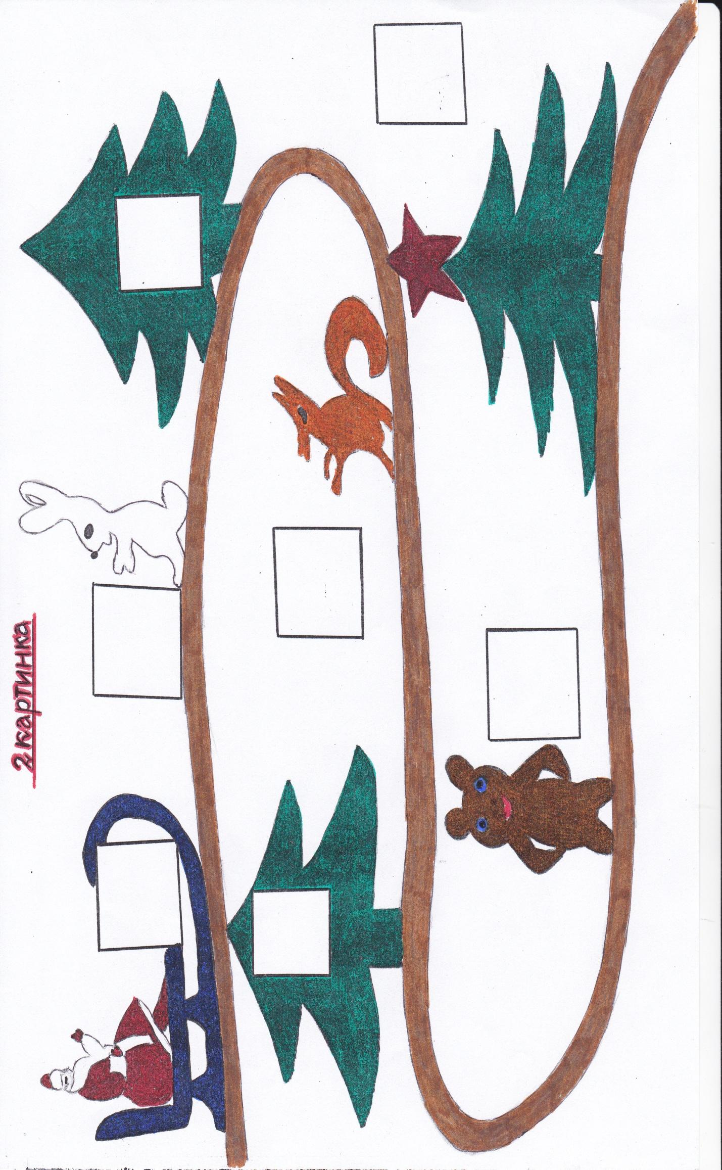 D:\Мои рисунки\MP Navigator EX\2015_10_24\IMG_0005.jpg
