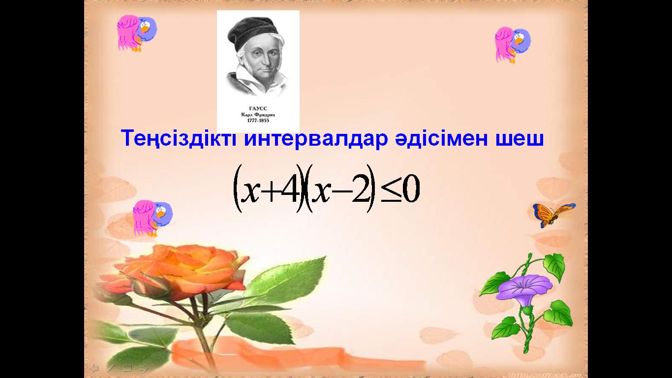 hello_html_33ed4e03.png