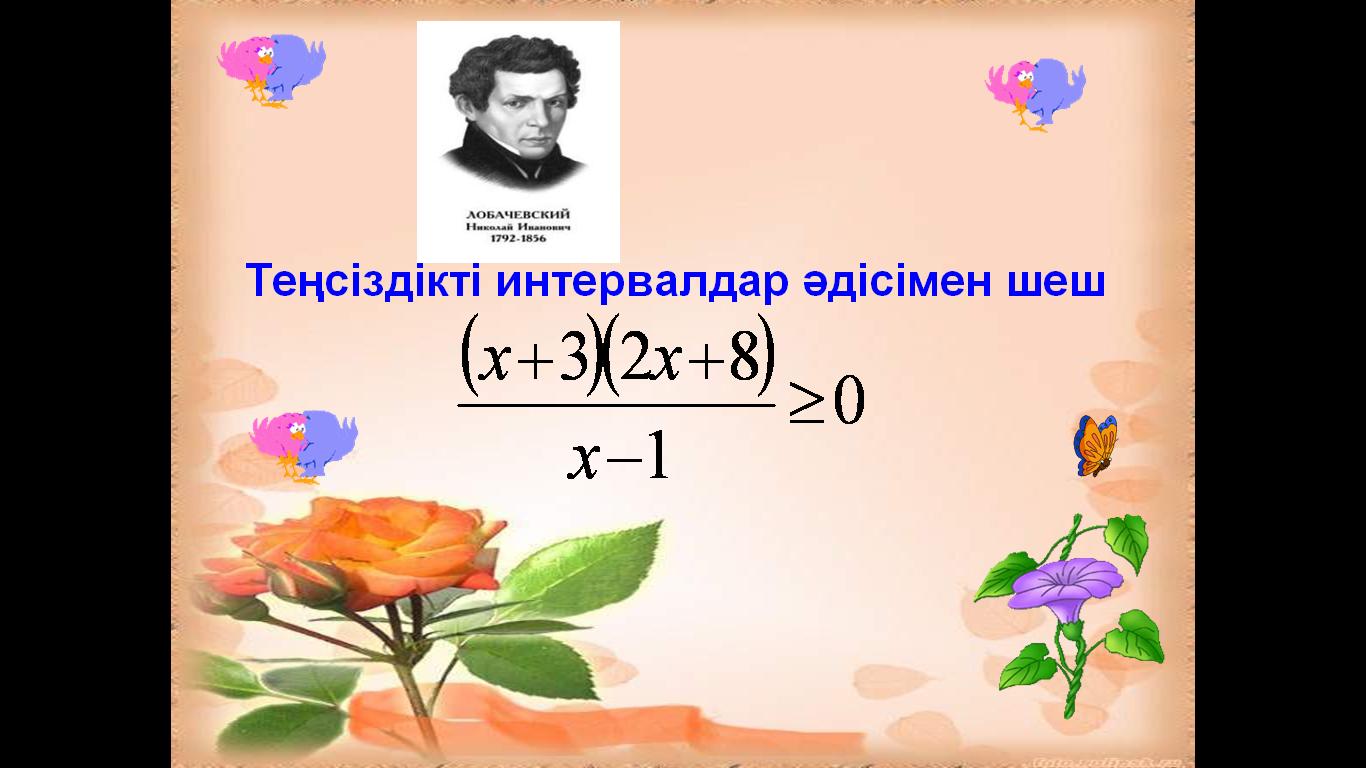 hello_html_5c985d1b.png