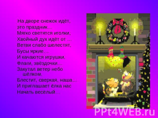 http://ppt4web.ru/images/115/17888/640/img6.jpg