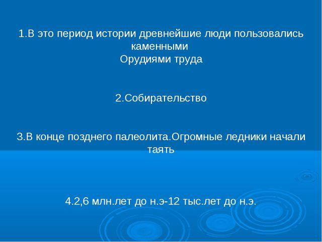 Планирование факультатива по истории казахстан в 5 классе