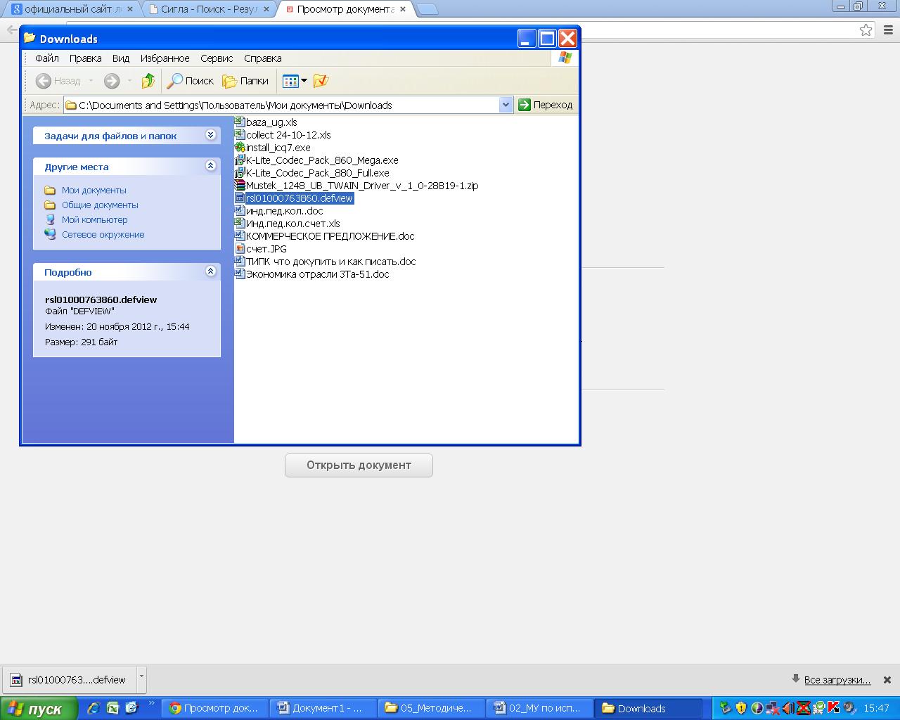 hello_html_404f6e02.png