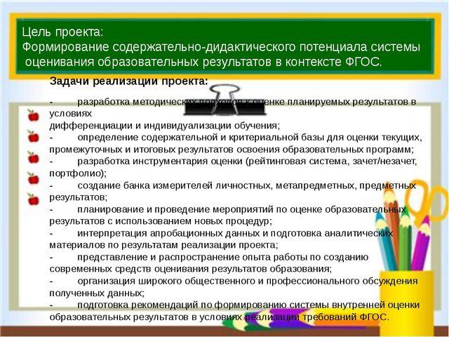 МЕТАПРЕДМЕТНЫЕ РЕЗУЛЬТАТЫ Регулятивные УУД Познавательные УУД Коммуникативны...