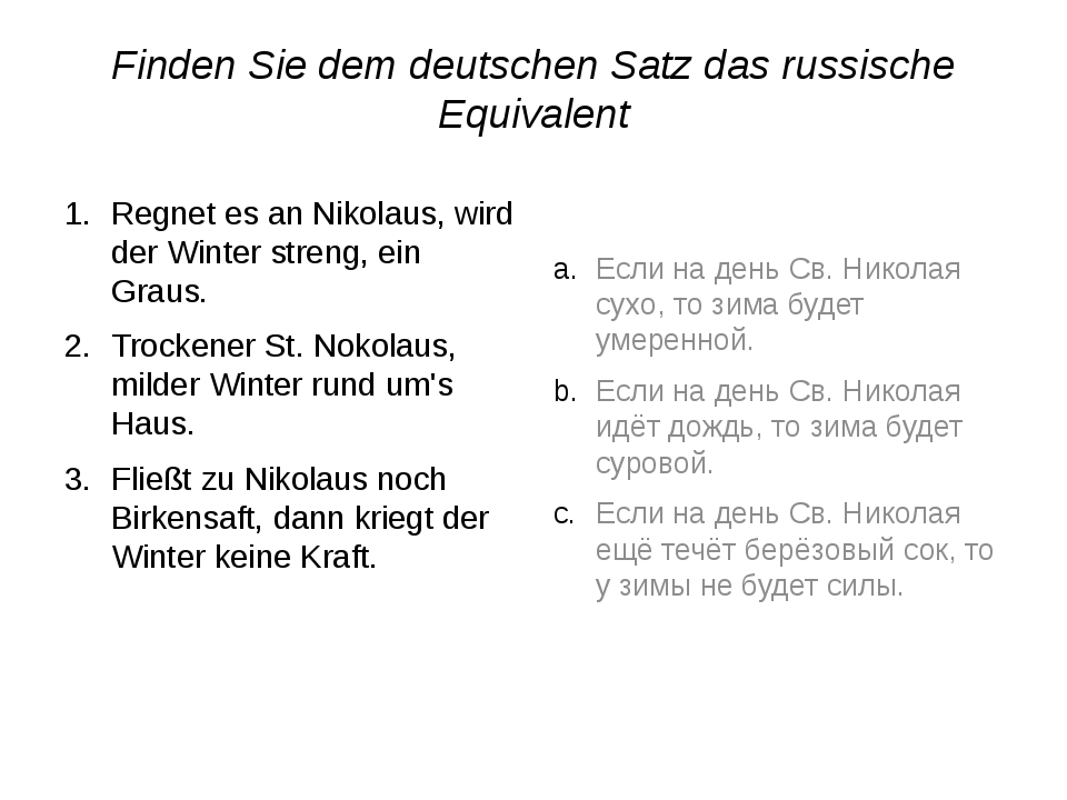Finden Sie dem deutschen Satz das russische Equivalent Regnet es an Nikolaus,...