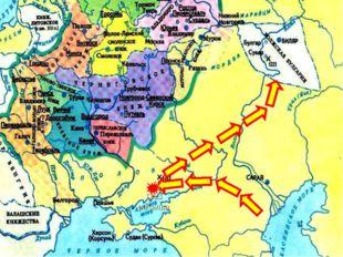 * Здесь они разгромили Волжских Булгар.В 1227 г. Чингисхан умер и началась бо